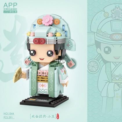 Xiao Sheng 1544
