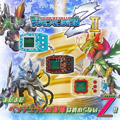 Digital Monster Pendulum Z Wave II