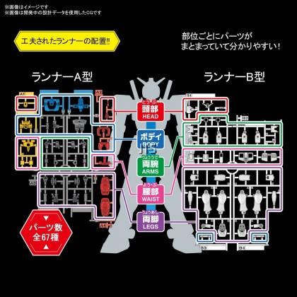 Entry Grade RX-78-2 Gundam 60747