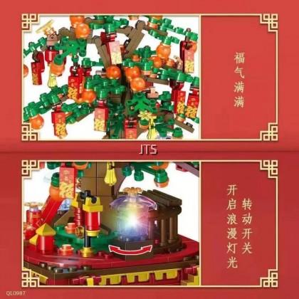 Mandarin Fortune Tree Music Box 601145 QL0987