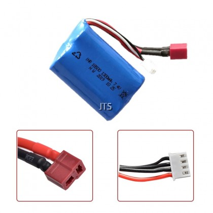 RC Rechargeable Battery 7.4V