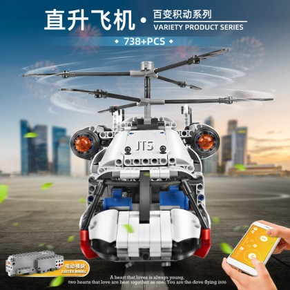 Helicopter (RC) 15012