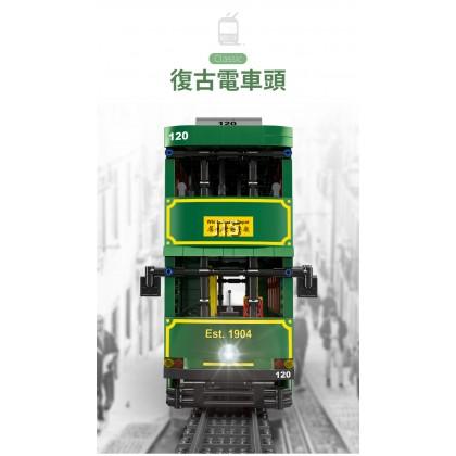 Hong Kong Tramways 1:18 (RC) KB120