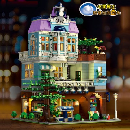 The Cafe (LED) 16004