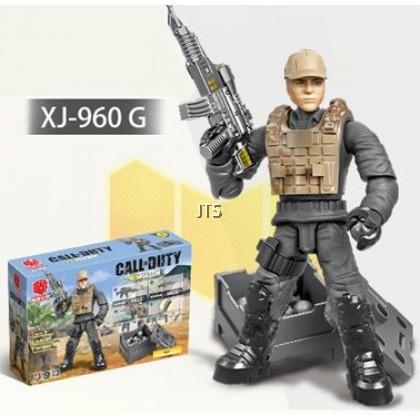 Call of Duty Minifigures XJ-960