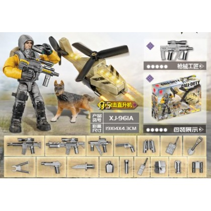 Call of Duty Minifigures XJ-961