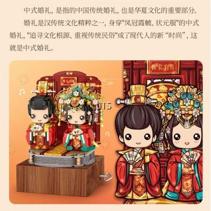 Chinese Traditional Wedding Music Box 1227