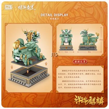 Chinese Qilin 1921