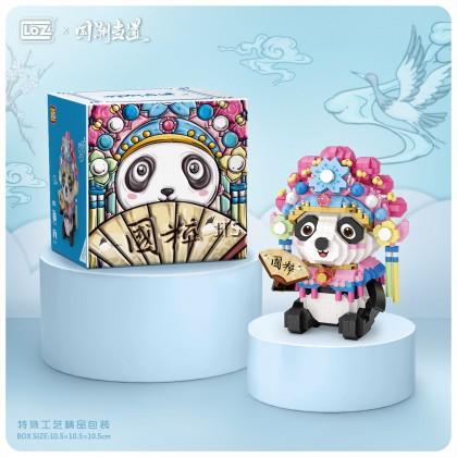 Opera Panda 9265