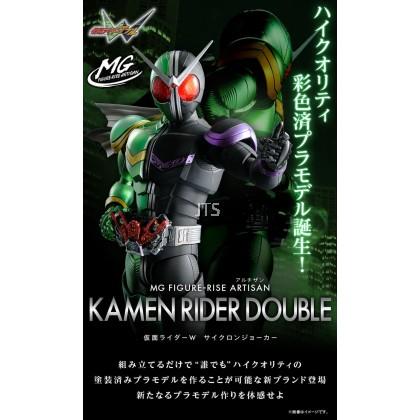 MG Figure-Rise Kamen Rider Double Cyclone Joker 61408