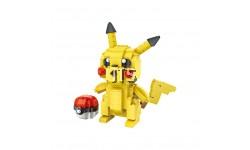 Pikachu (Large Size) 1209