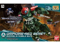 HG 003 Grimoire Red Beret Rommel's Mobile Suit 25735