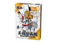 SD Wu Guo Qi Bing Dui A040