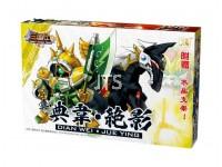 SD Ten-i Asshimar  - Jue Ying B003