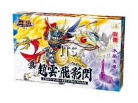 SD Chou-un Gundam - Fei Ying Shan B004