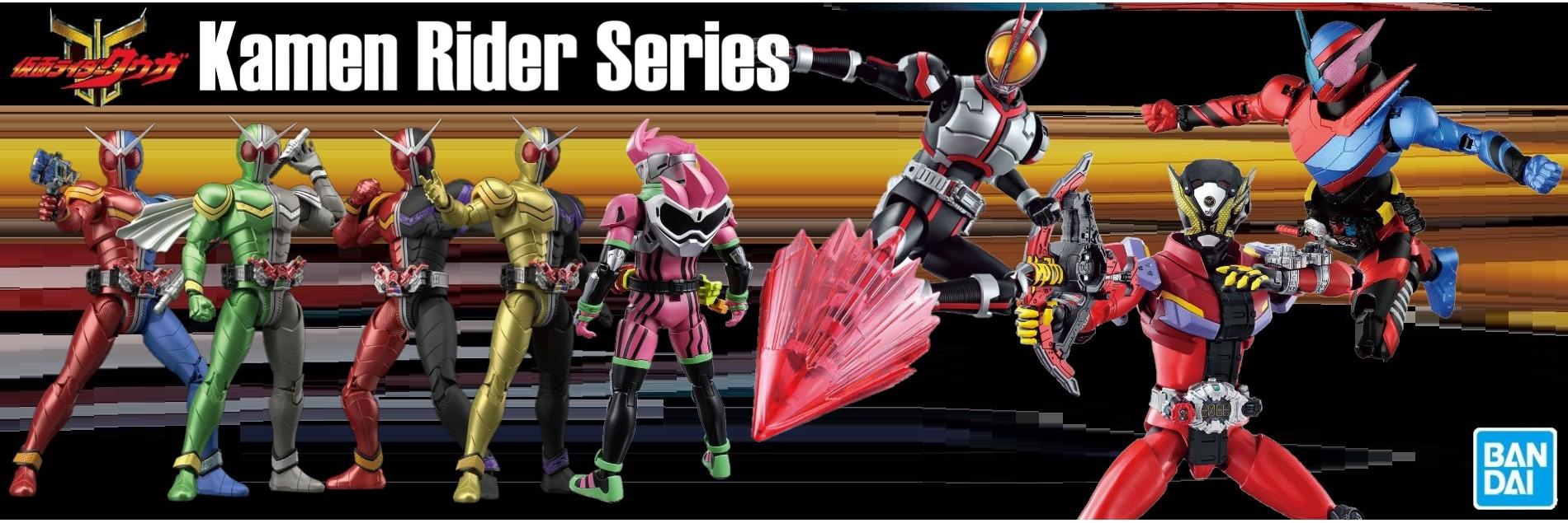BANDAI Kamen Rider Series Collection