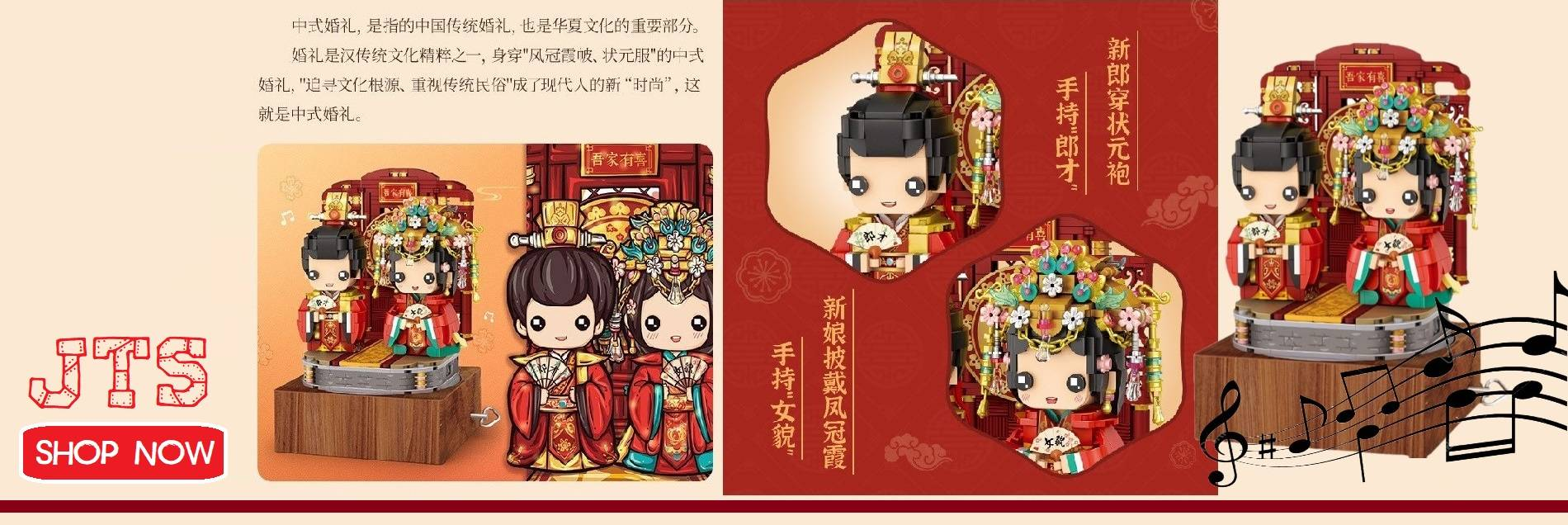 LOZ Traditional Wedding Music Box 1227