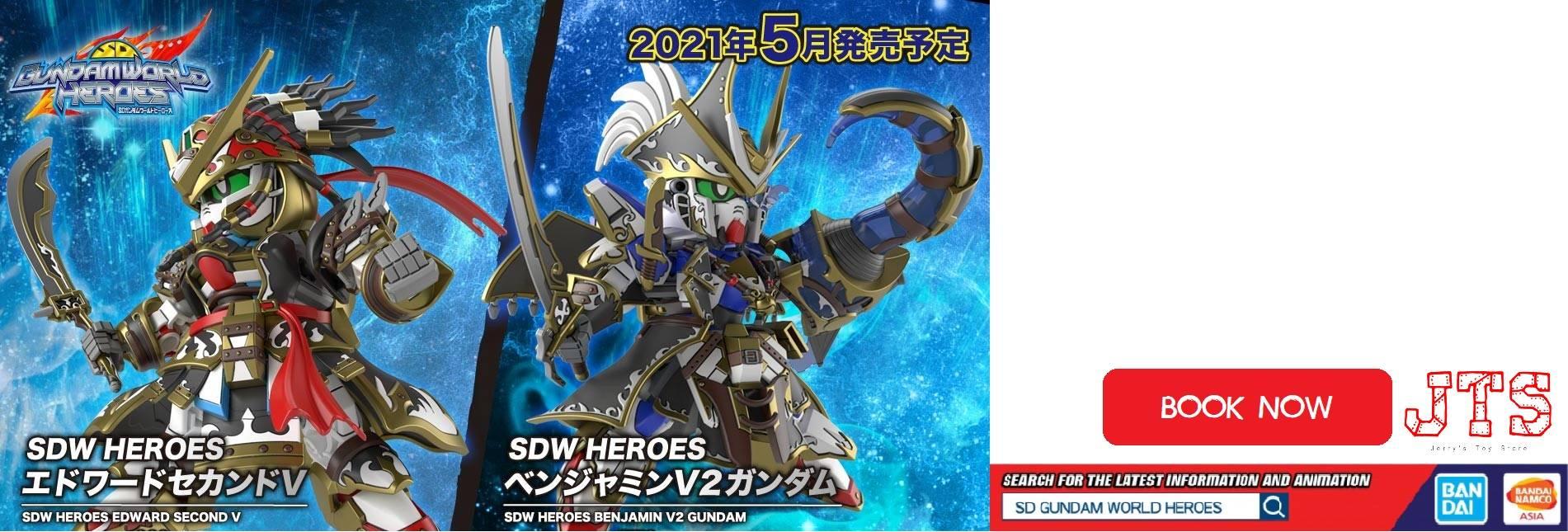 BANDAI SD World Heroes Gundam